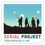 SERIAL PROJECT