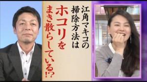 番組的には駄目出しの形でコメントしましたが、朝5時におきて掃除をする江角さんは、その日常生活自体が素晴らしいと思います。