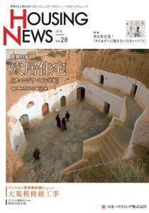 2016102-housingnews28