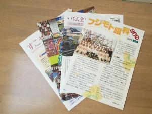日経メディPR 2015年/冬号:画像