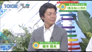 nanairo-01-01